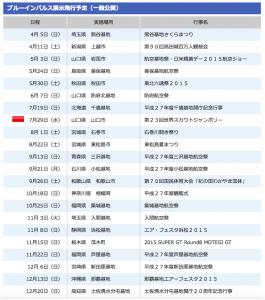 スクリーンショット 2015-07-10 0.31.17