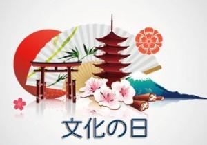 文化の日-300x211