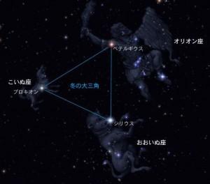 astro01